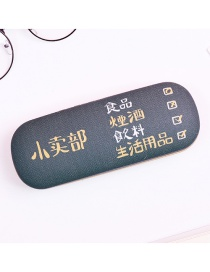 Fashion Dark Green Letter Pattern Decorated Glasses Case