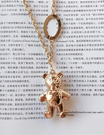 Fashion Gold Metal Bear Thick Chain Necklace