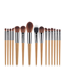 Fashion Wood Color 15 Sticks Wood Grain Makeup Brush