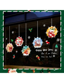 Fashion Color Christmas Gift Wall Sticker
