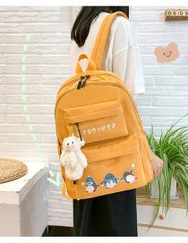 Fashion Yellow Animal Print Solid Canvas Backpack