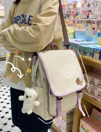 Fashion Creamy-white Letter Logo Flap Contrast Color Large Capacity Backpack