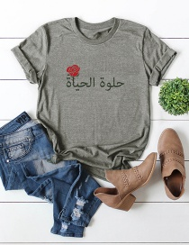 Fashion Gray Short-sleeved Cotton T-shirt With Rose Letter Print