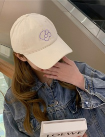Fashion Beige Visor Baseball Cap
