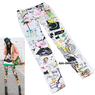 Heather White Graffiti Pattern Fit Slim