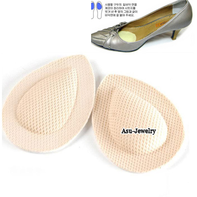 Foldable Beige Sore From A Shoe Prevention
