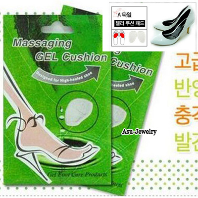 Order White Front Insole  Shape Silicon Massage tools
