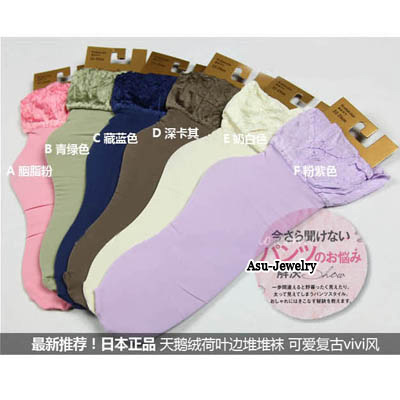 Fashion Purple+gold Color Printing Crown Pattern Decorated Color Matching Sock