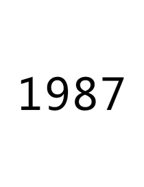 P19717